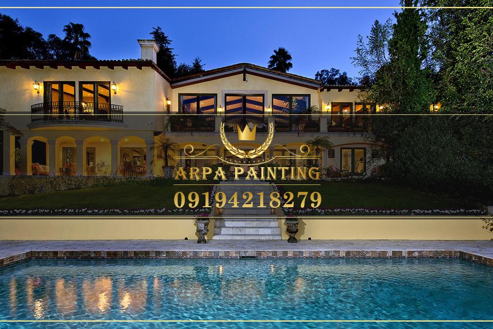 رنگ نما نقاشی ساختمان آرپا